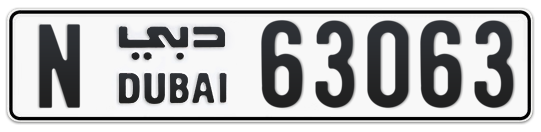 N 63063 - Plate numbers for sale in Dubai