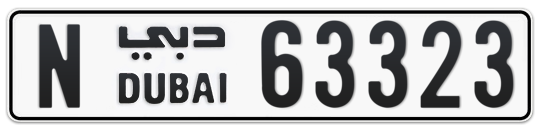 N 63323 - Plate numbers for sale in Dubai