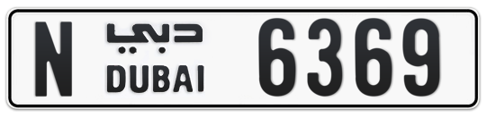 N 6369 - Plate numbers for sale in Dubai