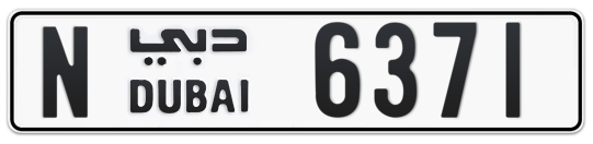 N 6371 - Plate numbers for sale in Dubai