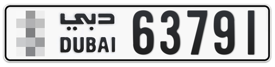 * 63791 - Plate numbers for sale in Dubai