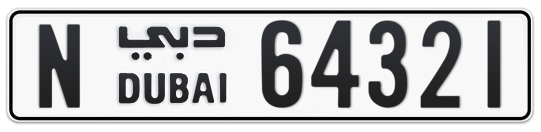 N 64321 - Plate numbers for sale in Dubai