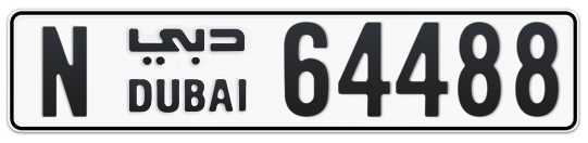 N 64488 - Plate numbers for sale in Dubai
