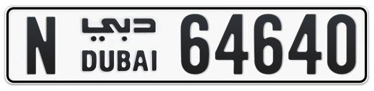 N 64640 - Plate numbers for sale in Dubai