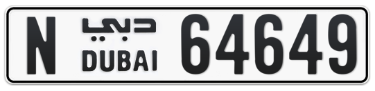 N 64649 - Plate numbers for sale in Dubai