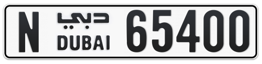N 65400 - Plate numbers for sale in Dubai