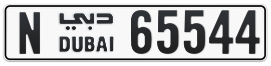 N 65544 - Plate numbers for sale in Dubai
