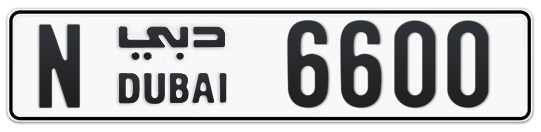 N 6600 - Plate numbers for sale in Dubai