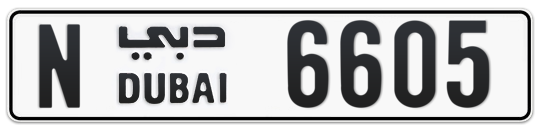 N 6605 - Plate numbers for sale in Dubai