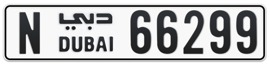 N 66299 - Plate numbers for sale in Dubai