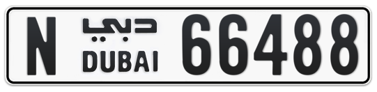 N 66488 - Plate numbers for sale in Dubai
