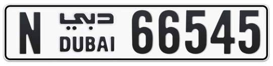 N 66545 - Plate numbers for sale in Dubai