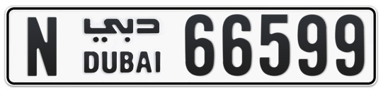 N 66599 - Plate numbers for sale in Dubai