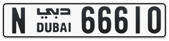 N 66610 - Plate numbers for sale in Dubai