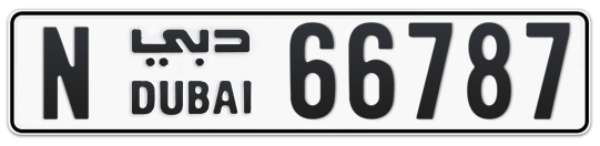 N 66787 - Plate numbers for sale in Dubai