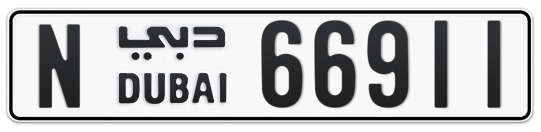 N 66911 - Plate numbers for sale in Dubai