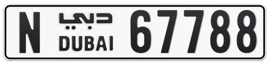 N 67788 - Plate numbers for sale in Dubai