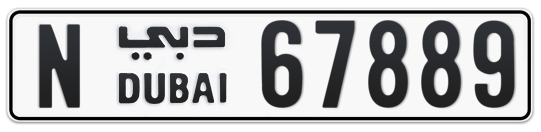 N 67889 - Plate numbers for sale in Dubai