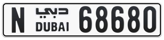 N 68680 - Plate numbers for sale in Dubai