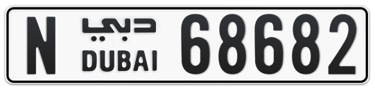 N 68682 - Plate numbers for sale in Dubai