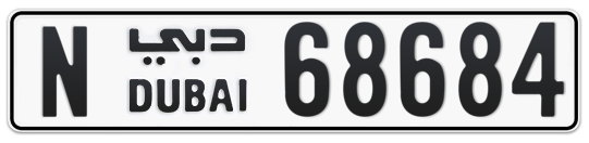 N 68684 - Plate numbers for sale in Dubai
