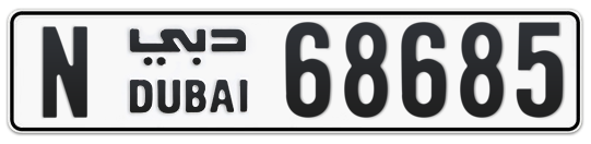 N 68685 - Plate numbers for sale in Dubai