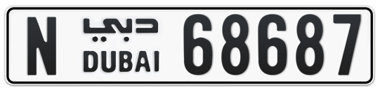N 68687 - Plate numbers for sale in Dubai