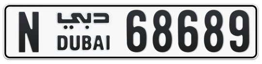 N 68689 - Plate numbers for sale in Dubai