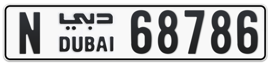 N 68786 - Plate numbers for sale in Dubai