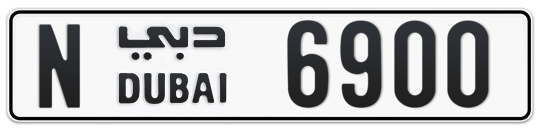 N 6900 - Plate numbers for sale in Dubai