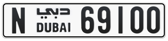 N 69100 - Plate numbers for sale in Dubai