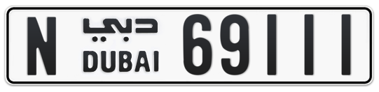 N 69111 - Plate numbers for sale in Dubai