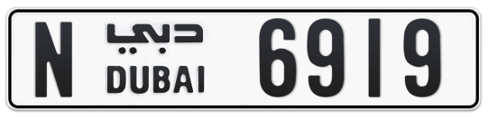 N 6919 - Plate numbers for sale in Dubai