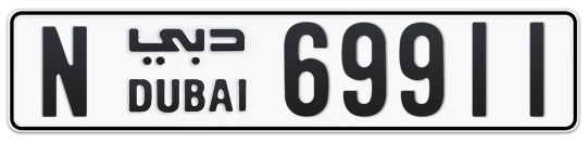 N 69911 - Plate numbers for sale in Dubai