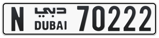 N 70222 - Plate numbers for sale in Dubai