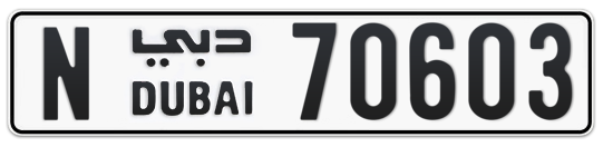 N 70603 - Plate numbers for sale in Dubai