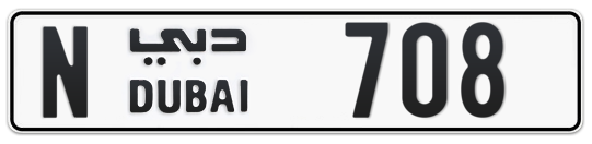 N 708 - Plate numbers for sale in Dubai