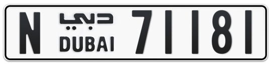 N 71181 - Plate numbers for sale in Dubai