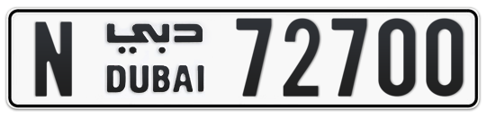 N 72700 - Plate numbers for sale in Dubai