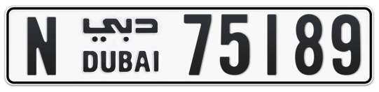N 75189 - Plate numbers for sale in Dubai