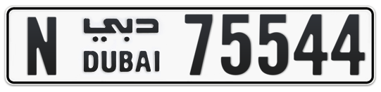 N 75544 - Plate numbers for sale in Dubai
