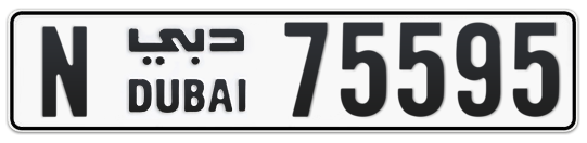 N 75595 - Plate numbers for sale in Dubai