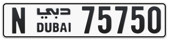 N 75750 - Plate numbers for sale in Dubai