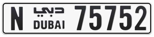 N 75752 - Plate numbers for sale in Dubai