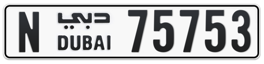 N 75753 - Plate numbers for sale in Dubai