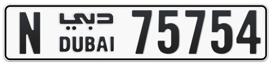 N 75754 - Plate numbers for sale in Dubai