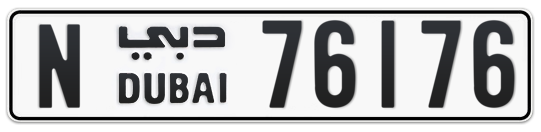 N 76176 - Plate numbers for sale in Dubai