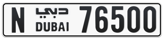 N 76500 - Plate numbers for sale in Dubai