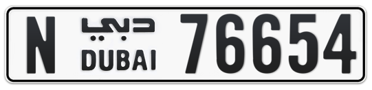 N 76654 - Plate numbers for sale in Dubai
