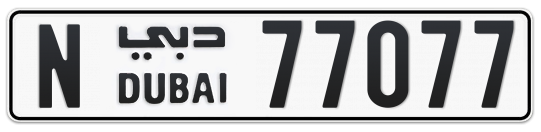 N 77077 - Plate numbers for sale in Dubai